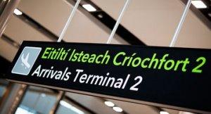 Dublin Airport Arrivals